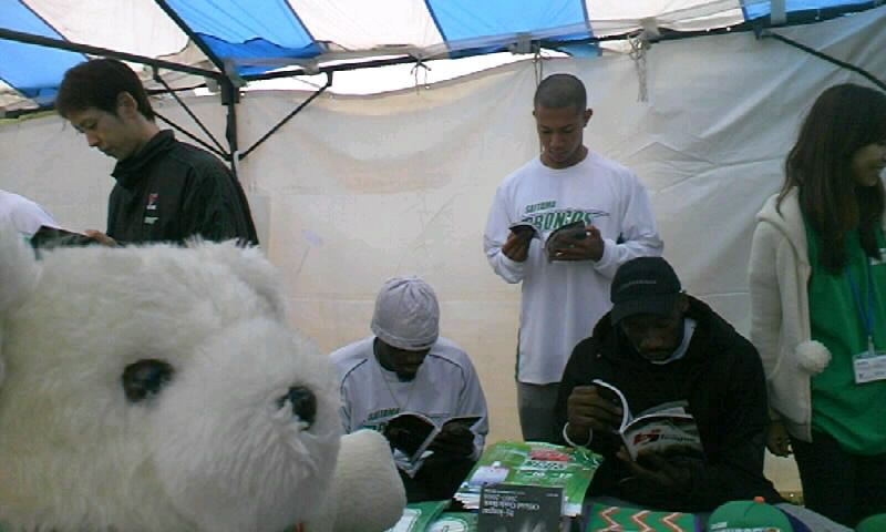 bjリーグ オフィシャルガイドブック2007-2008