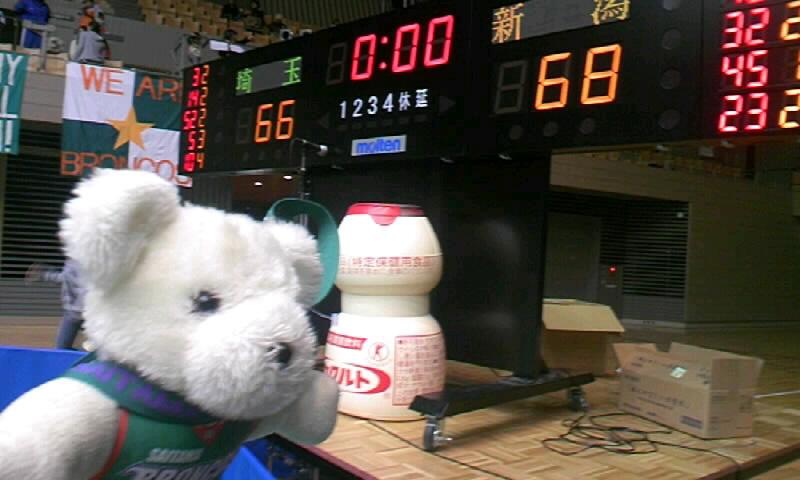 会場到着、残り1分49秒。埼玉-新潟・ホーム開幕戦