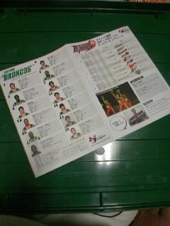 福岡のマッチカードプログラム
