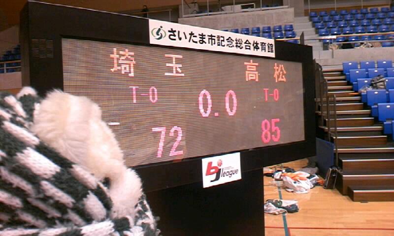 内容、ほとんど無し。埼玉ブロンコスvs高松ファイブアローズ
