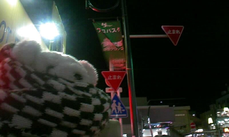 明日に繋がる勝利!〜行田グリーンアリーナ・首都圏ダービー
