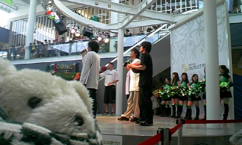 三井アウトレットパーク・イベント第1部
