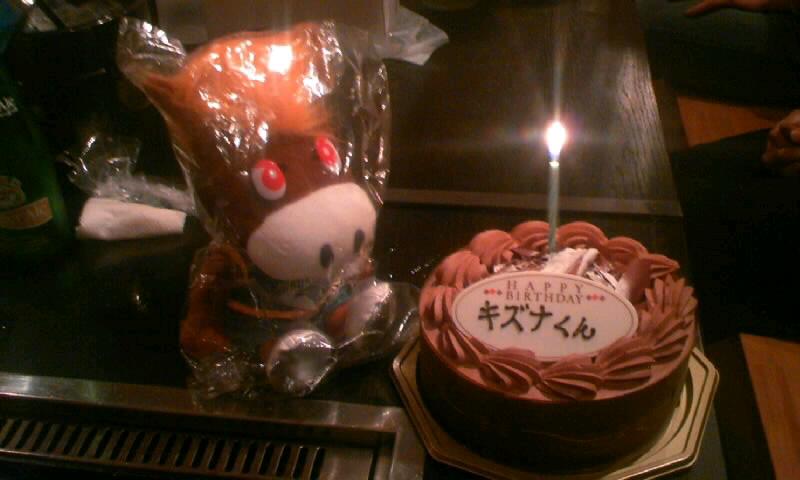 7月26日は「キズナくん」誕生日!