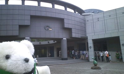 埼玉ブロンコス09-10シーズンセレモニーに行って来たくま!