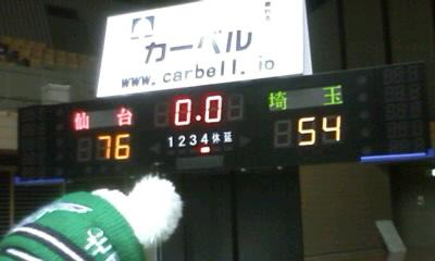 10月8日(木) 埼玉ブロンコスvs仙台89ERS(スコアボード)