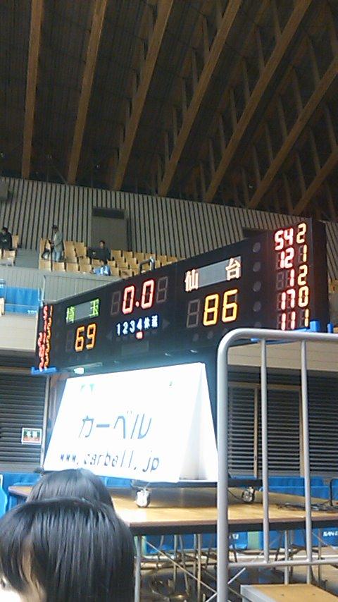 10月9日(金) 埼玉ブロンコスvs仙台89ERS(スコアボード)