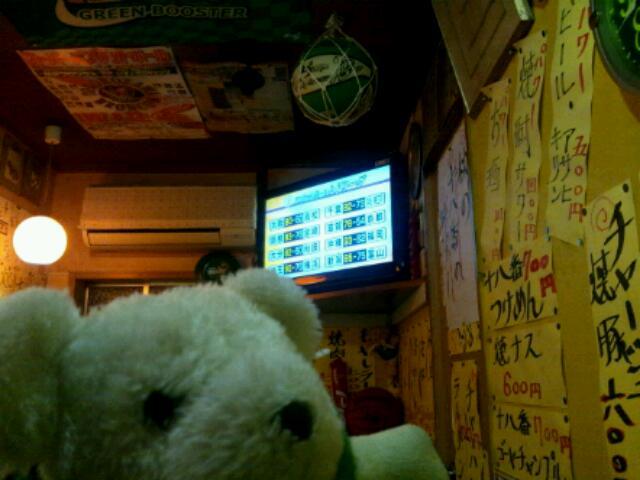 10月16日(日)の結果(vs横浜・ホームさいたま)2011.10