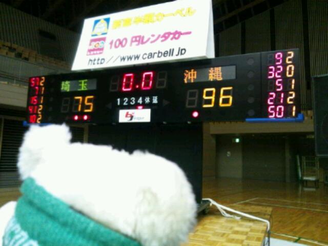 11月5日(土)の結果 (vs琉球・ホーム所沢) 2011.11