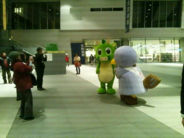 プライドリームス埼玉 トークフェスティバル2011  2011.12