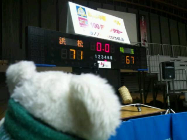 12月24日(土)の結果 (vs浜松・東三河・ホーム所沢) 2011.12
