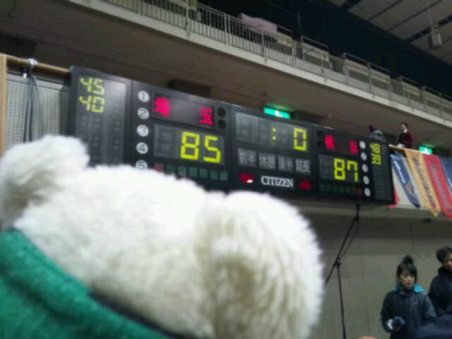 1月6日の結果(vs横浜アウェイ・横浜文体)