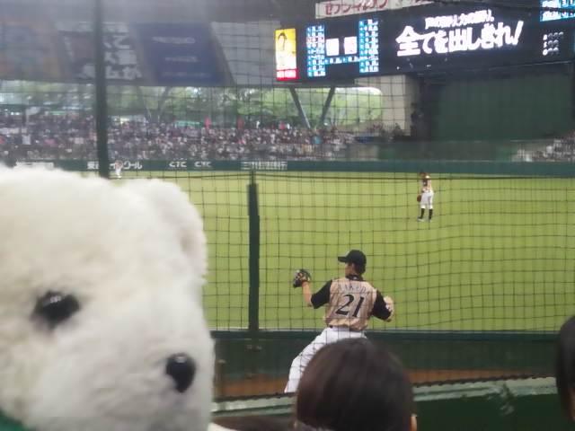 ブースター野球観戦会2012報告