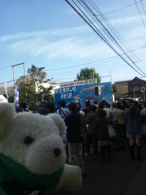 10月7日(日)、ところざわまつり 埼玉ブロンコス出陣式レポート
