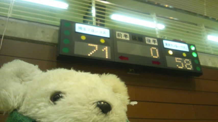 9月14日(土)のプレシーズンマッチに行ってきたくまよ。 2013.9