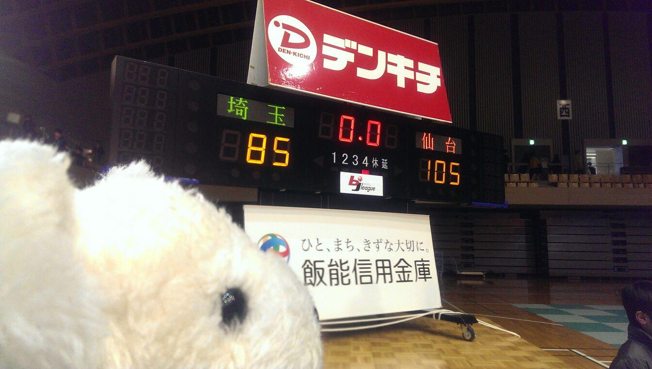 ピックルス協賛ゲームと三ッ橋さん